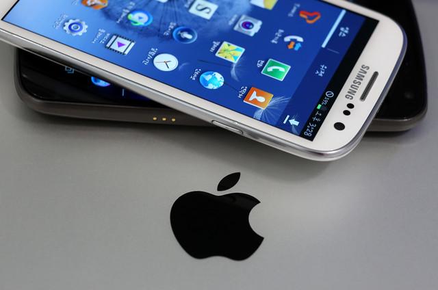 Apple Can Seek To Block Samsung Smartphones Court Says