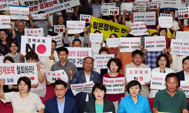 Japan-South Korea trade war