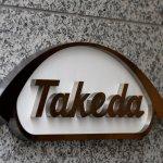 Takeda gets key U.S. regulatory approval to buy Shire