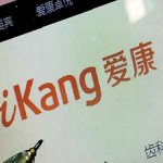 IKang Healthcare to re-evaluate merger proposal; shares slip 1% after hours