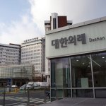 South Korea's SNUH Extends Partnership with Syapse to Expand Access to Precision Medicine