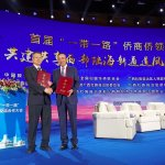 Ping An Good Doctor Joins Forces With The People's Government Of Guangxi Zhuang Autonomous Region To Build Internet Healthcare Platform Opening Up A Window For ASEAN To Seek Healthcare Services