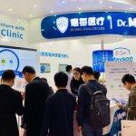China's Huimei Healthcare Raises $30M in Series C Funding