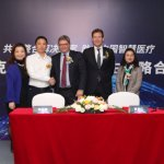 Ping An Good Doctor and Merck Sign Agreement to Explore Integrated Health Solutions in China