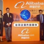 Will Alibaba's US IPO disrupt American retail?