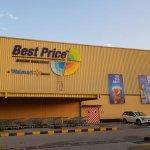 Walmart India Backs Grocery Supply Chain Startup Ninjacart